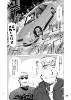 奈々芽ちゃん奮闘記!『ナナメ!!ドリフトが怖い!』の巻!!【連載マンガ:スライドしたガール「ナナメ!!」vol.010】 - naname_#10_006