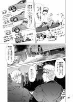 奈々芽ちゃん奮闘記!『ナナメ!!ドリフトが怖い!』の巻!!【連載マンガ:スライドしたガール「ナナメ!!」vol.010】 - naname_#10_007