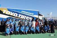Team TOYO TIRES DRIFT