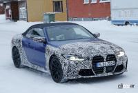 驚異的人気に衰えなし! BMW「M4コンバーチブル」、6月デビューへ準備万端 - BMW M4 Convertible 10