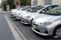 いつ起こるか分からない大規模地震、その時クルマはどうする? 東日本大震災体験者からの提案 - town-car