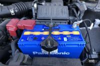 地震発生でクルマが被害を受けた!その時使えるクルマの補償や手続きは? - car-battery