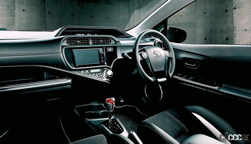 「トヨタ「アクア」が上級シフトしてついにモデルチェンジ! ヤリスHVとの競合を回避」の3枚目の画像