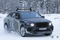 グローバルモデルとして発売の可能性も。ベントレーSUV「ベンテイガLWB」、ウィンターテスト開始! - Bentley Bentayga lwb 9