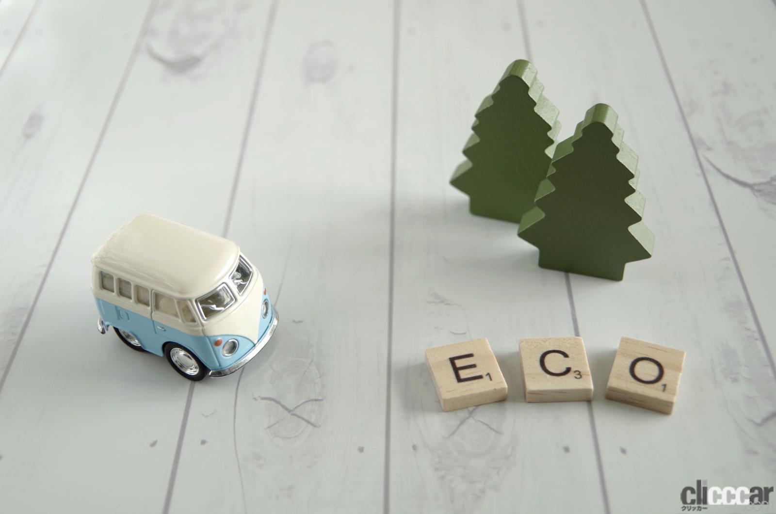 「電気自動車が「本当にエコ」か疑問の声も!10年以内に買いたいクルマは「ハイブリッド車」が約3000人中で1位」の1枚目の画像