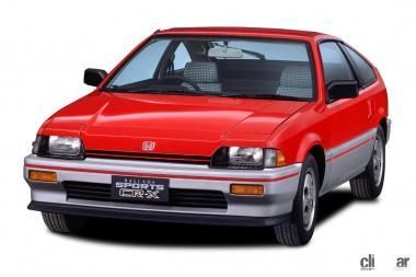 1983年発売の初代「バラードスポーツCR-X」