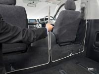 トヨタがハイエースに装着できる純正用品の「飛沫感染対策セパレータ」を2万7500円で発売 - toyota_hiace_20210301_5