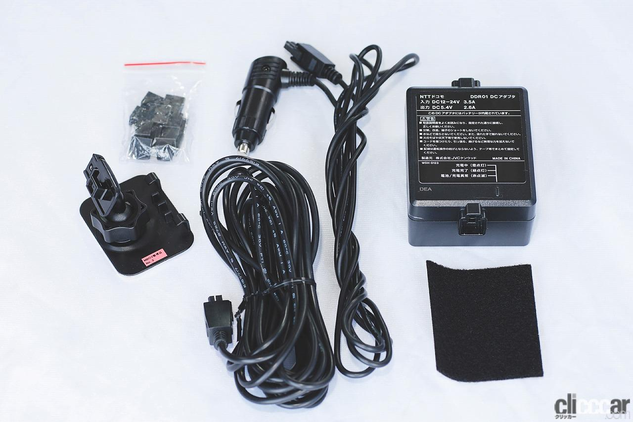 「あおり運転対策・駐車監視にも!通信機能付きドライブレコーダー ドコモDDR01が「運転する人」と「待つ人」を安心で繋ぐ!!」の11枚目の画像