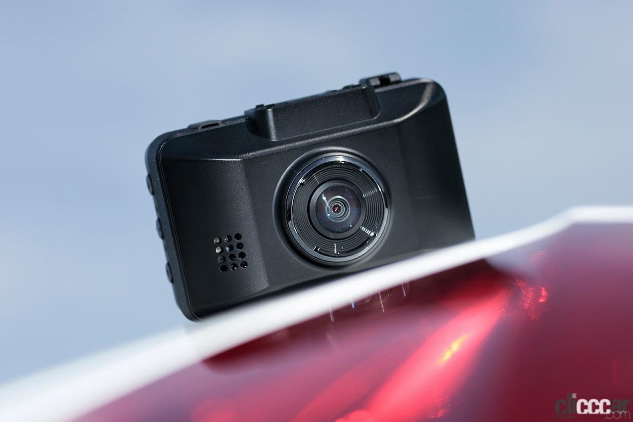 「あおり運転対策・駐車監視にも!通信機能付きドライブレコーダー ドコモDDR01が「運転する人」と「待つ人」を安心で繋ぐ!!」の9枚目の画像