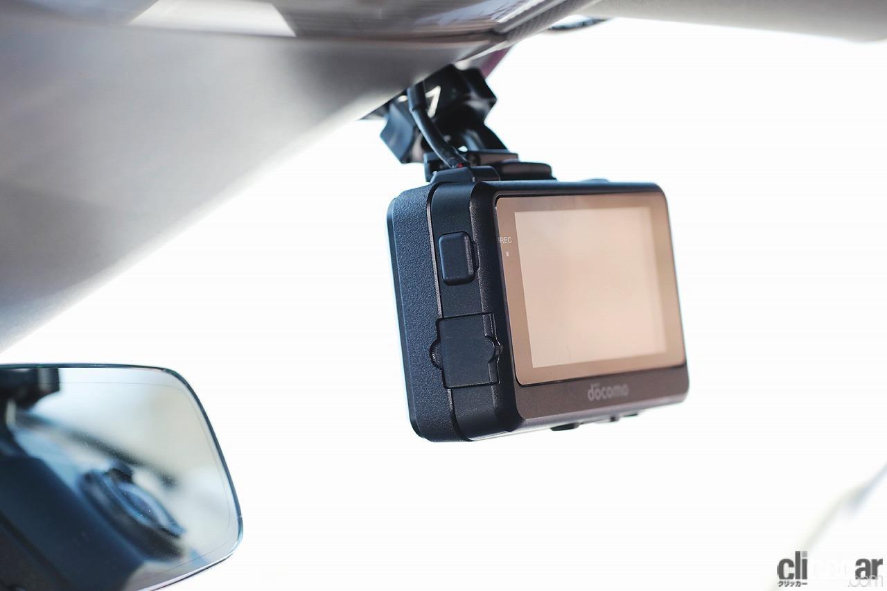 「あおり運転対策・駐車監視にも!通信機能付きドライブレコーダー ドコモDDR01が「運転する人」と「待つ人」を安心で繋ぐ!!」の19枚目の画像