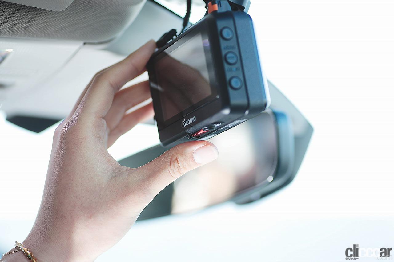 「あおり運転対策・駐車監視にも!通信機能付きドライブレコーダー ドコモDDR01が「運転する人」と「待つ人」を安心で繋ぐ!!」の13枚目の画像