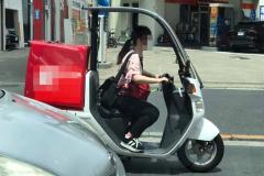 電動3輪車