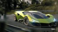 その名は「とどめを刺す闘牛士」、ランボルギーニ次世代ハイパーカー「マタドール」を大予想! - Lamborghini-Matador-Design-Study-14