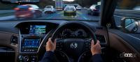 新型レジェンドの自動運転レベル3