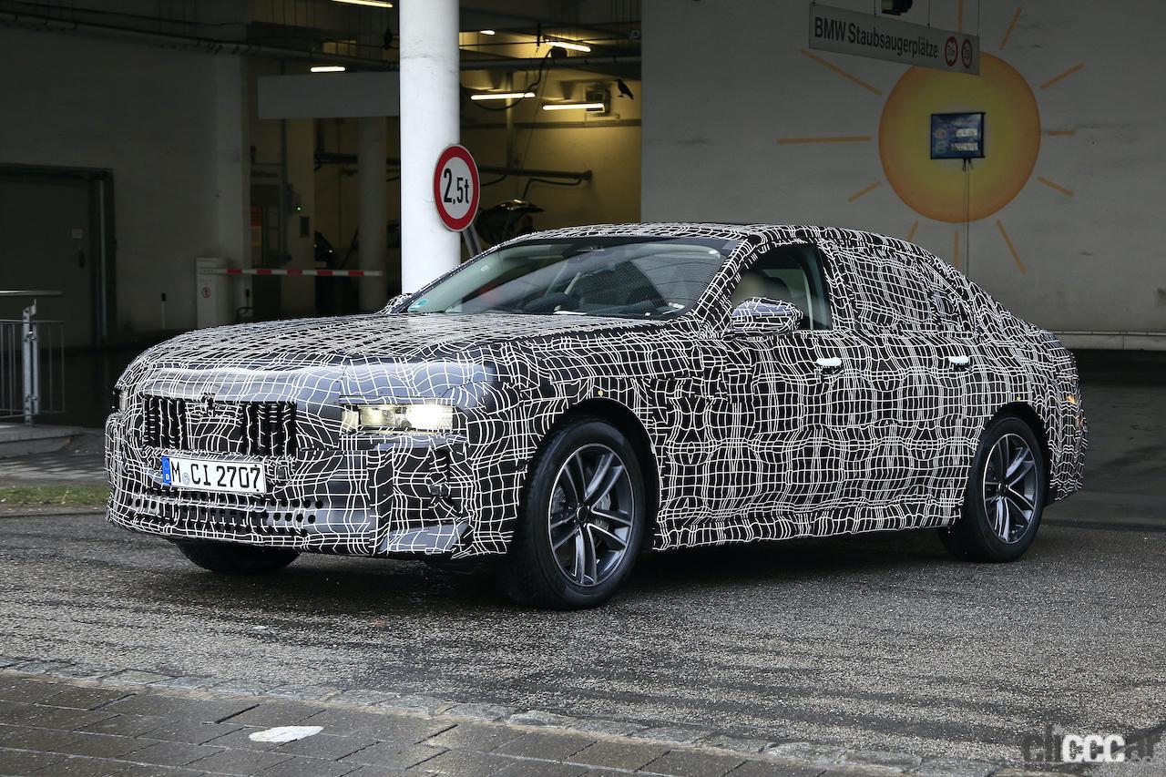 「BMW 7シリーズ次期型、EVのトップモデルには600馬力「i7M60」」の3枚目の画像