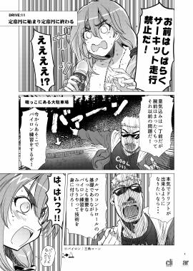naname_#11_001