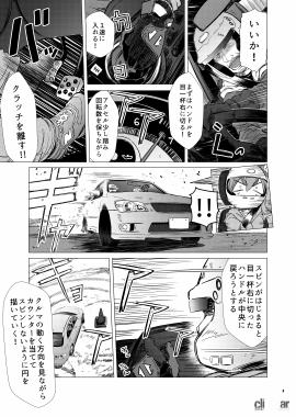 naname_#11_003