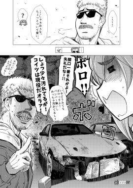 naname_#11_008