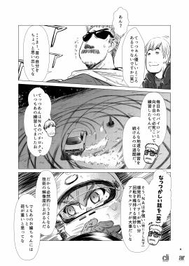naname_#11_011