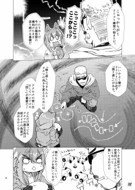 naname_#11_014