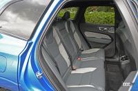 ボルボXC60-B6-Rデザインリヤスタイル