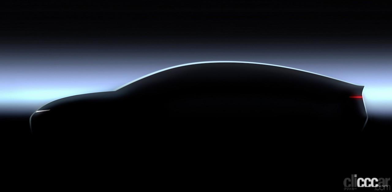 「VW「トリニティ」プロジェクト発足! 次世代フラッグシップEVセダンを示唆」の3枚目の画像