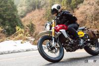 おしゃれで乗りやすい、ストリートバイクの理想形!【ファンティック キャバレロスクランブラー250・概要編】 - caballero04