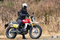 おしゃれで乗りやすい、ストリートバイクの理想形!【ファンティック キャバレロスクランブラー250・概要編】 - caballero06