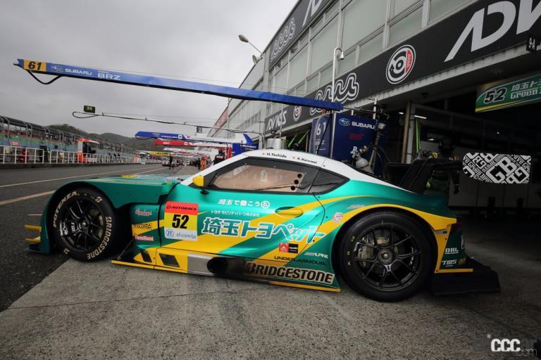 2021年の埼玉トヨペットGB GR Supra GT