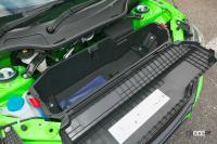 S660の内装04