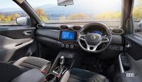 日本導入に期待!  日産のスタイリッシュなコンパクトSUV「マグナイト」の受注好調 - Nissan_Magnite