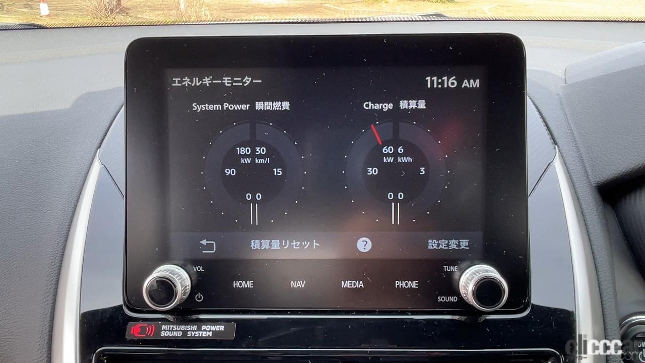 「三菱エクリプスクロスPHEVはターマックモードでランエボ化?高性能全部載せの特盛車!byウナ丼【動画あり】」の14枚目の画像