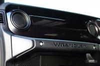 専用ボディカラーや漆黒のアクセントカラーが際立つ「ジープ・ラングラー・アンリミテッド・スポーツ・アルティテュード」が登場 - Jeep_Wrangler Unlimited Sport Altitude_20210316_1