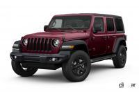 専用ボディカラーや漆黒のアクセントカラーが際立つ「ジープ・ラングラー・アンリミテッド・スポーツ・アルティテュード」が登場 - Jeep_Wrangler Unlimited Sport Altitude_20210316_3