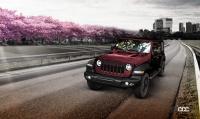 専用ボディカラーや漆黒のアクセントカラーが際立つ「ジープ・ラングラー・アンリミテッド・スポーツ・アルティテュード」が登場 - Jeep_Wrangler Unlimited Sport Altitude_20210316_8