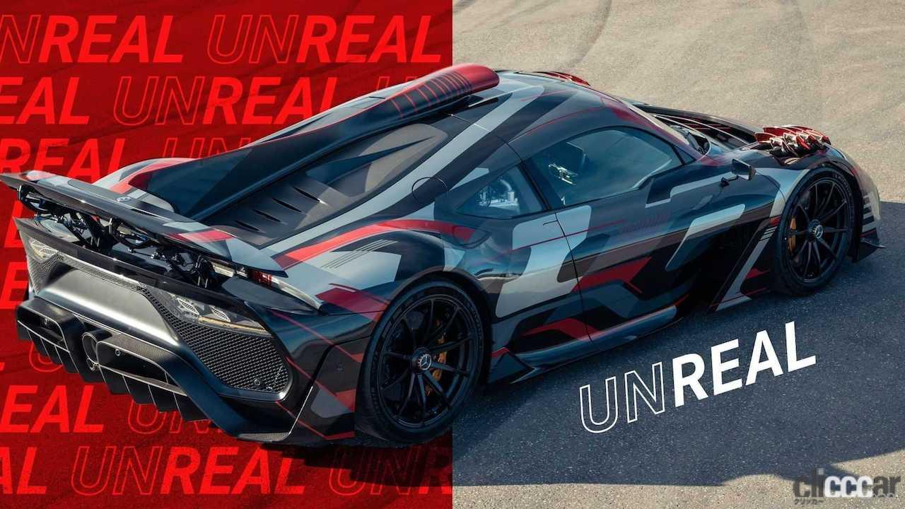「最高出力は1200馬力!? F1エンジンを搭載するメルセデス初のハイパーカー「AMG ONE」が公式リーク」の2枚目の画像