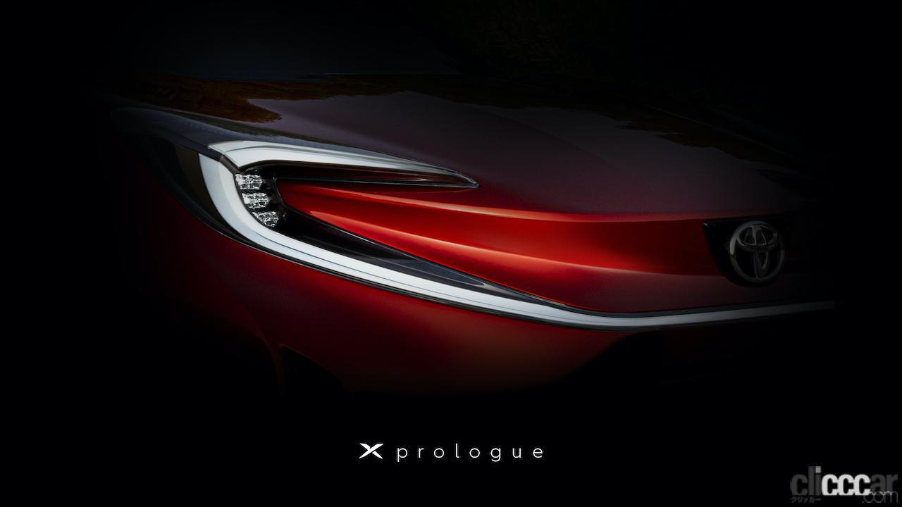 トヨタ 新型EV クロスオーバーSUV ティザーイメージ
