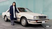 「シーマ現象」と呼ばれたバブル期の名車を復刻! 日産が女優・伊藤かずえさん所有の初代モデルをレストア - 202103_NISSAN_CIMA_ITOU_KAZUE