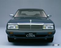 シーマってどんなクルマ?初代日産シーマの中古車は予想以上の高値をキープしていた!【日産シーマ・中古車】 - cima_ucar_001