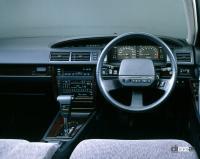 シーマってどんなクルマ?初代日産シーマの中古車は予想以上の高値をキープしていた!【日産シーマ・中古車】 - cima_ucar_005