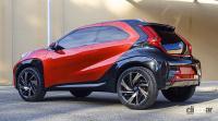 ヤリスより格好いい!?  トヨタが次期AYGOを示唆する「アイゴXプロローグ」を公開 - Toyota_Aygo_X