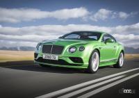 ベントレー コンチネンタルGT、高性能「スピード」設定へ! - Bentley-Continental_GT_Speed-2016-1280-02
