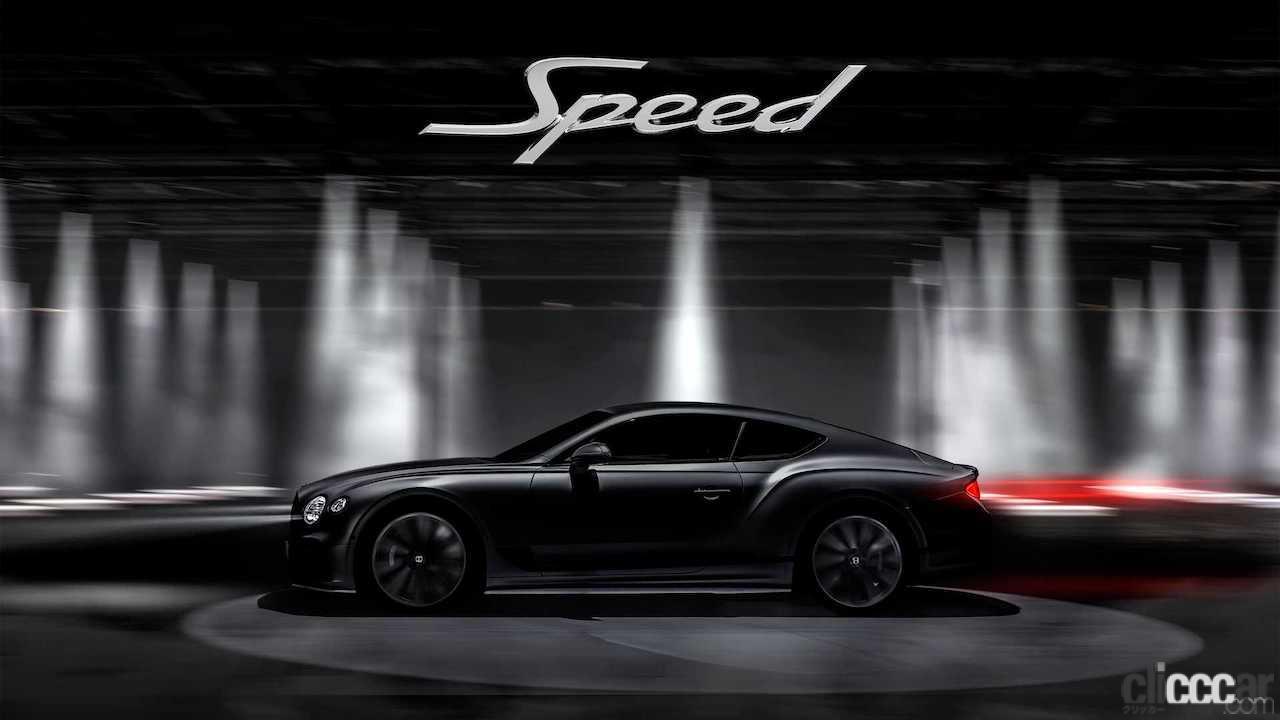 「ベントレー コンチネンタルGT、高性能「スピード」設定へ!」の3枚目の画像