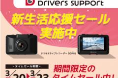 ocomo_Drivers_Support_1