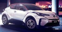 トヨタがEV展開に本腰! 年内に北米市場へ導入する2車種のEVを日本でも発売? - TOYOTA_IZOA_EV