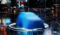 トヨタがEV展開に本腰! 年内に北米市場へ導入する2車種のEVを日本でも発売? - TOYOTA_EV