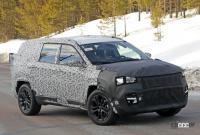 ジープに新型7シーターCUV登場か!? 市販型プロトタイプを初スクープ - Jeep Compass based 7 seater 4