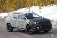 ジープに新型7シーターCUV登場か!? 市販型プロトタイプを初スクープ - Jeep Compass based 7 seater 5