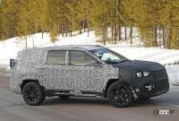ジープに新型7シーターCUV登場か!? 市販型プロトタイプを初スクープ - Jeep Compass based 7 seater 7