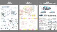 災害対応や地域創生の乗り物を中高生が描く。「カーデザインコンテスト」が示す10年後のモビリティとは? - コンテスト0